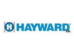 泳池设备供应商:海沃德控股 Hayward Holdings(HAYW)
