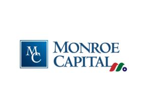 业务开发公司:门罗资本公司Monroe Capital Corporation(MRCC)