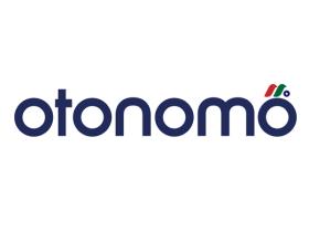 以色列汽车数据软件公司:Otonomo Ltd.(OTMO)