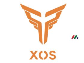 电动卡车及电动商用车生产商:Xos, Inc.(XOS)
