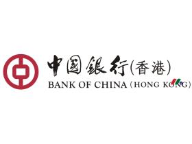 香港四大银行:中银香港Bank of China (Hong Kong) Limited