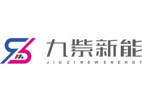 中概股:新能源汽车超市 九紫新能 Jiuzi Holdings, Inc.(JZXN)