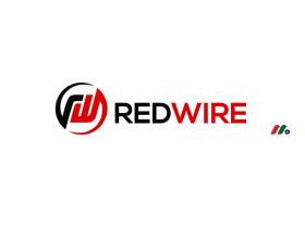 为太空产业服务的创新性太空基础设施公司:Redwire