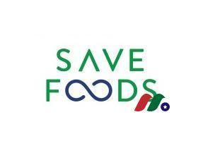 以色列农业解决方案开发商:Save Foods(SVFD)