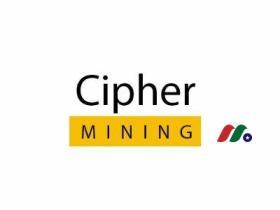 美国比特币挖矿公司:Cipher Mining Inc.(CIFR)