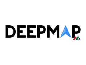 自动驾驶汽车高清地图开发商:DeepMap, Inc.