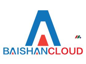 边缘云服务提供商:白山云BaishanCloud North America Corporation