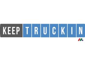 货运公司车队管理及驾驶员工作时间记录SaaS独角兽:Keep Truckin, Inc.
