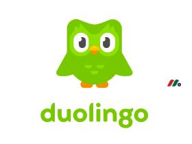 语言学习教育平台:多邻国Duolingo, Inc.(DUOL)