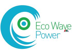 以色列将海浪转化为清洁电力技术公司:Eco Wave Power Global(WAVE)
