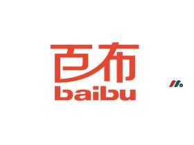 中国B2B纺织品贸易电子商务平台:百布Baibu