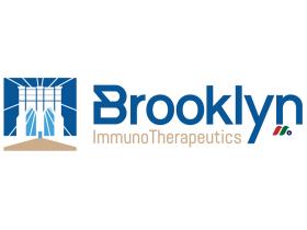 临床阶段的生物制药公司:Brooklyn ImmunoTherapeutics, Inc.(BTX)