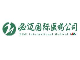 中概股:必迈国际医药公司BIMI International Medical Inc.(BIMI)