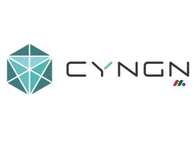 自动驾驶汽车软件开发商:Cyngn(CYN)