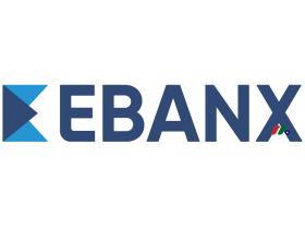巴西电子商务交易流程端到端支付解决方案综合金融服务独角兽:EBANX Ltda.