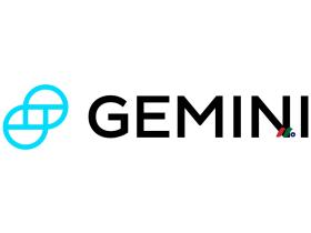 获得许可的数字资产交易所和托管人:双子信托Gemini Trust Company