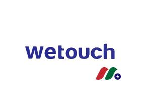 中国触摸屏制造商:伟易达科技Wetouch Technology(WETH)