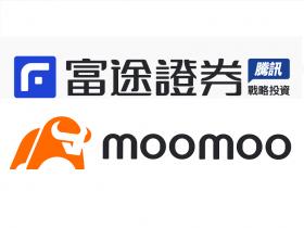 富途证券&moomoo 2021年9月最新中国内地/香港/新加坡/美国开户优惠,入金送苹果