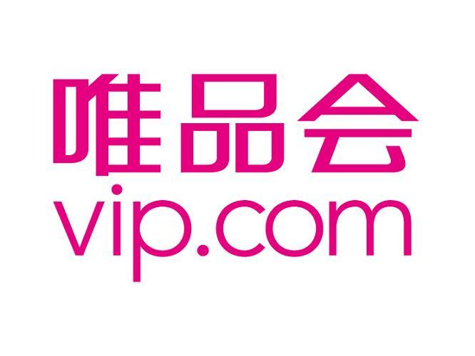 名品折扣店:中概股 特卖电商唯品会Vipshop Holdings Limited(VIPS)