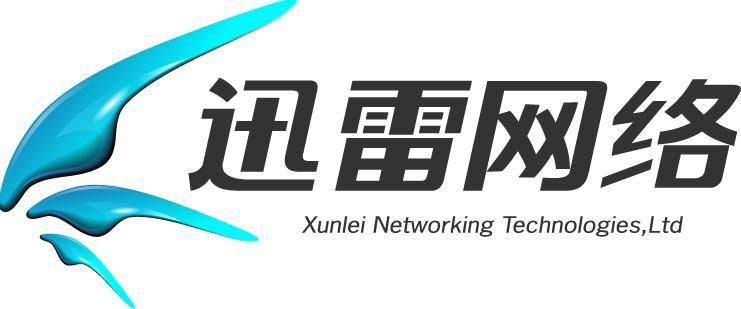 中概股:迅雷Xunlei Limited(XNET)