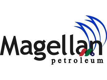 能源公司:麦哲伦石油公司Magellan Petroleum(MPET)——退市