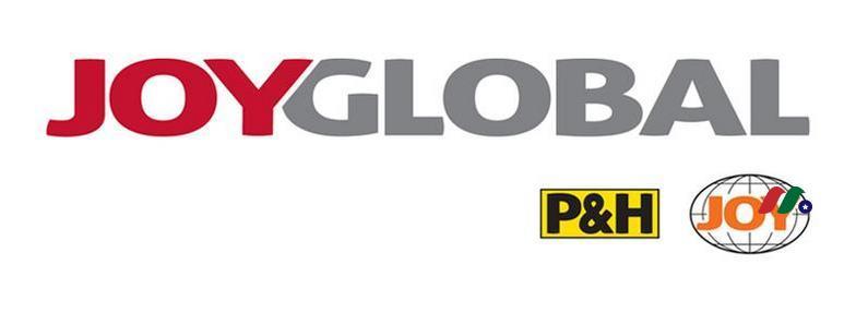 世界领先采矿设备制造商:久益环球Joy Global(JOY)——退市
