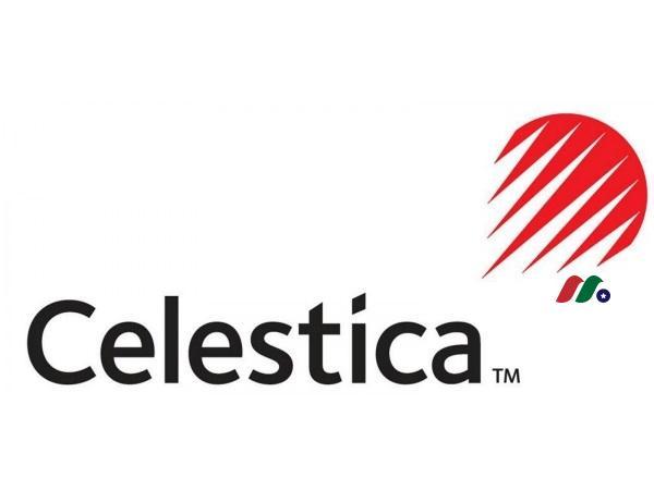 供应链解决方案公司:天弘科技(星力达公司)Celestica Inc.(CLS)