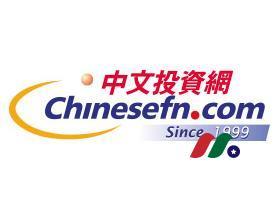 中文投资网:Chineseinvestors.com, Inc.(CIIX)
