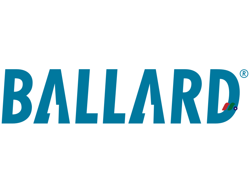 加拿大燃料电池龙头:巴拉德动力系统Ballard Power Systems(BLDP)