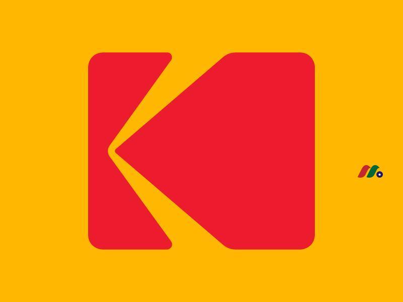 全球最大感光材料公司:伊士曼柯达Eastman Kodak(KODK)
