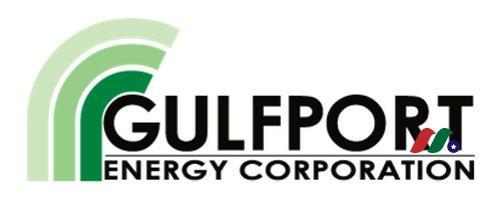 石油天然气公司:格尔夫波特能源Gulfport Energy(GPOR)