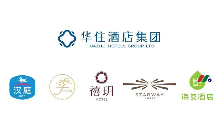 Huazhu Hotels Group Logo