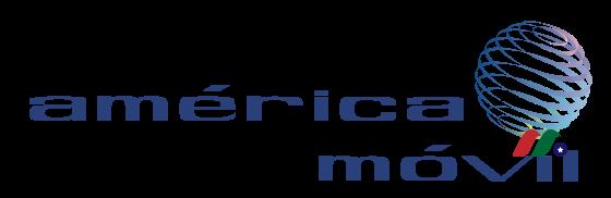 拉丁美洲最大电信运营商:美洲移动通信America Movil(AMX)
