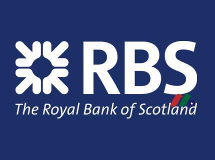 苏格兰皇家银行:The Royal Bank of Scotland Group(RBS)