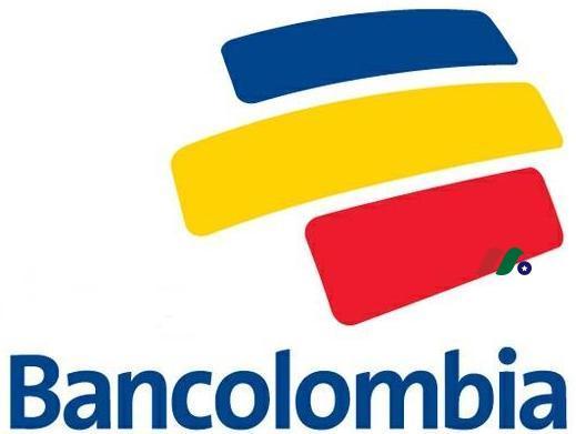 银行股:哥伦比亚银行Bancolombia S.A.(CIB)