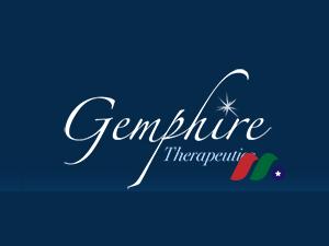 新股预告:生物制药公司 Gemphire Therapeutics(GEMP)