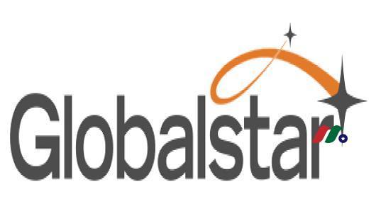 卫星电信服务商:全球星Globalstar Inc.(GSAT)