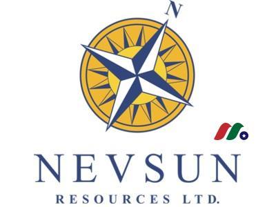 加拿大铜金矿业公司:耐森资源Nevsun Resources(NSU)
