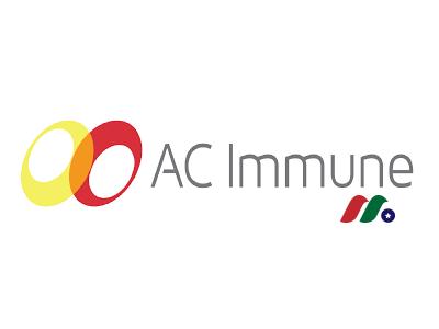 新股预告:瑞士生物制药公司AC Immune SA(ACIU)