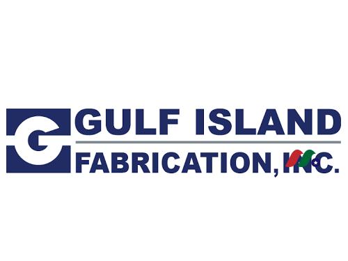 油气开采设备制造商:海湾岛制造公司Gulf Island Fabrication(GIFI)