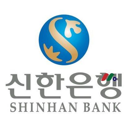 韩国最大金融集团之一:新韩金融Shinhan Financial Group Company(SHG)