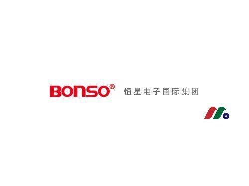 电子秤和称重仪器制造商:恒星电子国际Bonso Electronics International(BNSO)