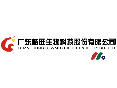 china-gewang-biotechnology-logo