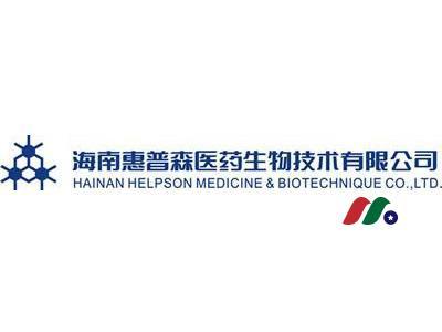 中概股:中国医药控股China Pharma Holdings(CPHI)