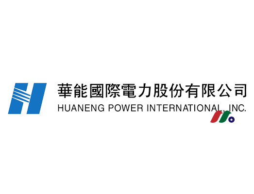 中概股:华能电力Huaneng Power International(HNP)