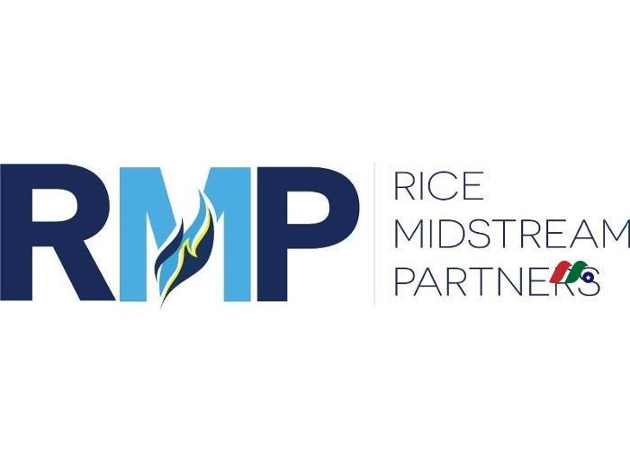 石油和天然气管道公司:Rice Midstream Partners(RMP)