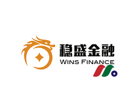 中概股:稳盛金融Wins Finance Holdings(WINS)