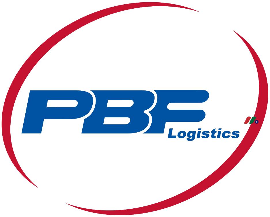 原油&精炼产品码头管道储存设施和其他物流资产:PBF Logistics(PBFX)