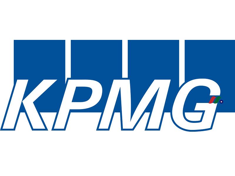 全球四大会计师事务所:毕马威 KPMG