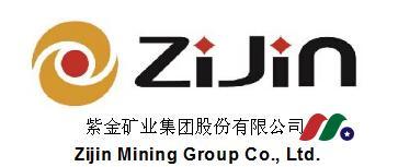 中国金矿公司:紫金矿业Zijin Mining Group Company(ZIJMF)